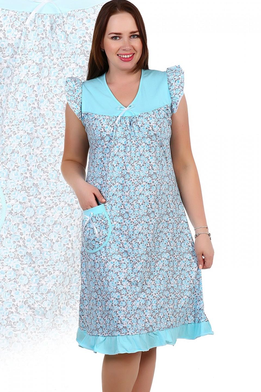 Магазин женской одежды стиль доставка